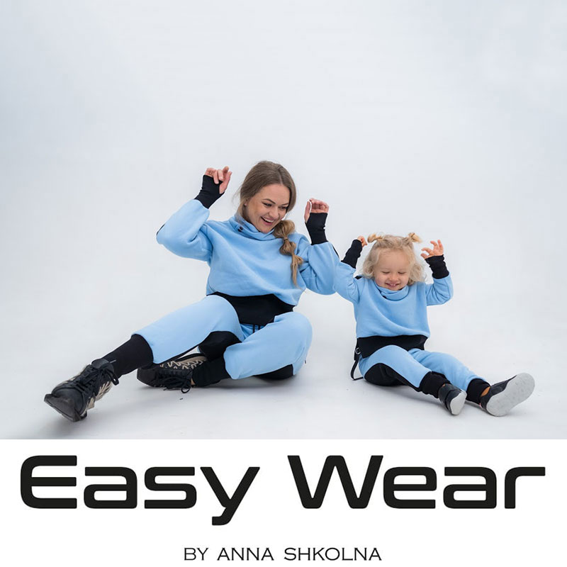 Убежна точка: EASY WEAR by Anna Shkolna