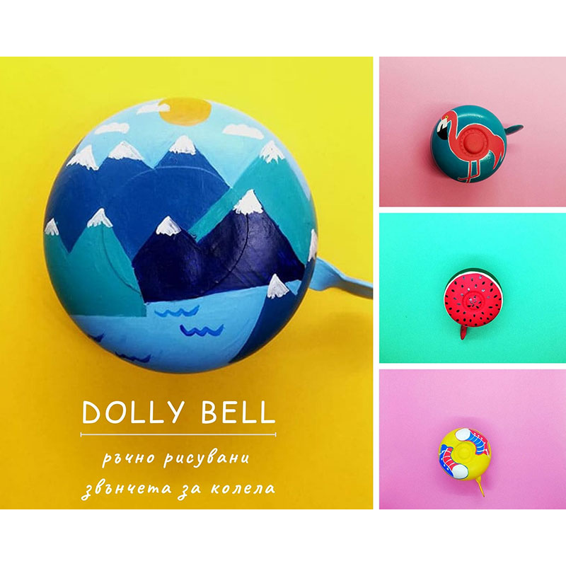 You are currently viewing SPLIT STYLE БАЗАРИ представя: Dolly Bell