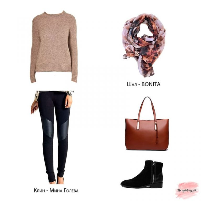 outfit-1 - -800x800