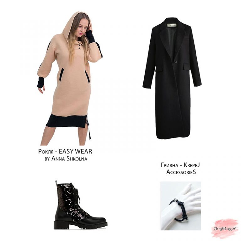 outfit-2-800x800